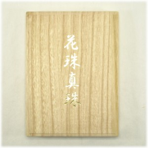 image_hanadama01