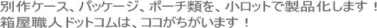 image_00.jpg